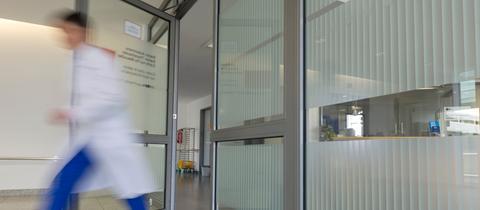Krankenhaus Sujet-Foto
