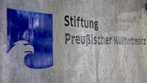 Das Logo der Stiftung Preußischer Kulturbesitz