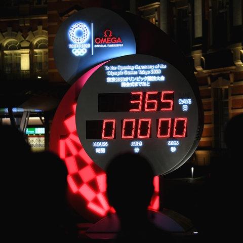 Olympische Spiele: Uhr zeigt Countdown bis nächstes Jahr an