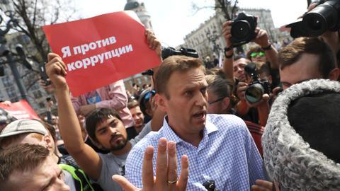Alexej Nawalny auf einer Demonstration 2018
