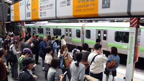 Eine U-Bahn-Station in Tokio