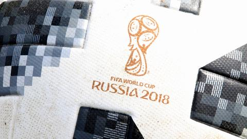 Offizieller WM-Ball der Fußball-WM in Russland