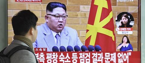 Koreakonflikt